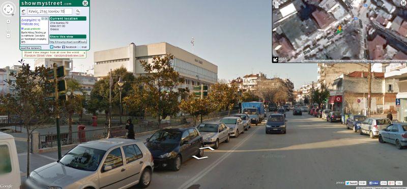 Κιλκίς Google Street View