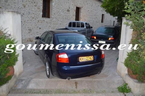 Παρκάρω όπου γουστάρω!!!|Goumenissa Blog
